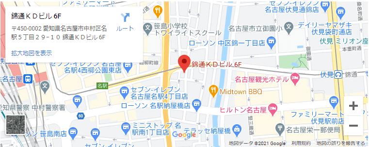 中野幸一税理士事務所の地図画像