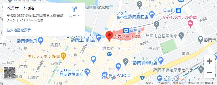 税理士事務所 AOYAGIの地図