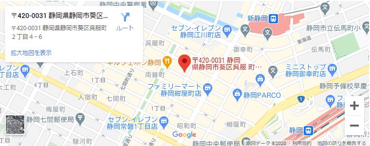 中村光太 公認会計士・税理士事務所の地図
