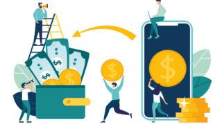 資金調達方法は意外と沢山ある!?事業者のための28の資金調達方法とメリット・デメリット 13の画像