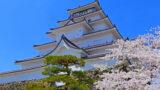 福島県の資金調達に強い専門家 福島で融資や資金調達に強い専門家を紹介 5の画像