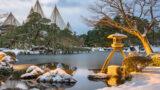 石川県の資金調達に強い専門家 石川で融資や資金調達に強い専門家を紹介 8の画像