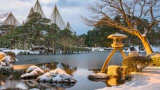 石川県の資金調達に強い専門家 石川で融資や資金調達に強い専門家を紹介 2の画像