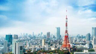 東京都の資金調達に強い専門家 東京で融資や資金調達に強い専門家を紹介 6の画像