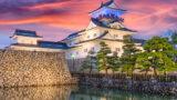 富山県の資金調達に強い専門家 富山で融資や資金調達に強い専門家を紹介 9の画像