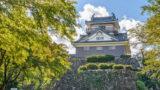 福井県の資金調達に強い専門家 福井で融資や資金調達に強い専門家を紹介 8の画像