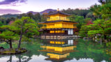 京都府の資金調達に強い専門家 京都で融資や資金調達に強い専門家を紹介 6の画像