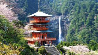 和歌山県の資金調達に強い専門家 和歌山で融資や資金調達に強い専門家を紹介 13の画像