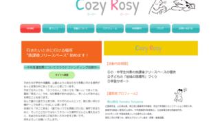 放課後のフリースペースCozy Rosyがクラウドファンディングにチャレンジ 1の画像